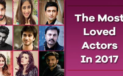 The Most Loved Actors In 2017