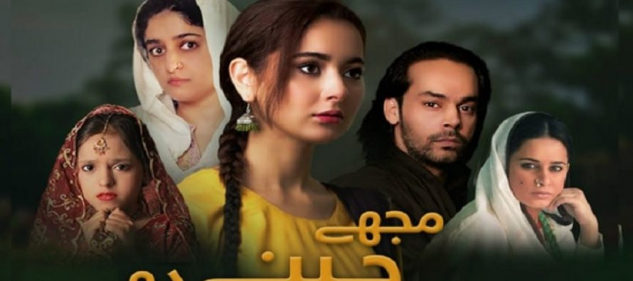 Mujhe Jeenay Du Episode 11 & 12 – Nothing Extraordinary