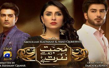 Mohabbat Tumse Nafrat Hei Episode 28 Review – Intriguing!