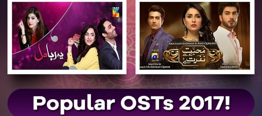 Popular OSTs 2017!