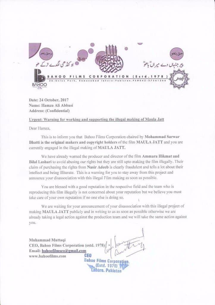 Team Maula Jatt 2 Accused Of Copyrights Violation