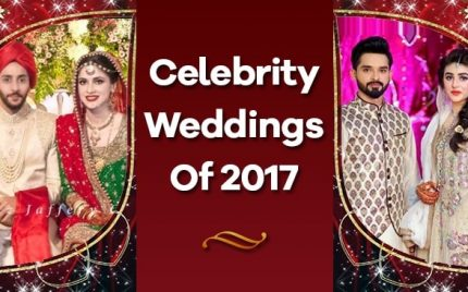 Celebrity Weddings Of 2017