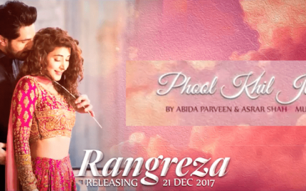 Rangreza's Official Poster Has Us Gushing Over It