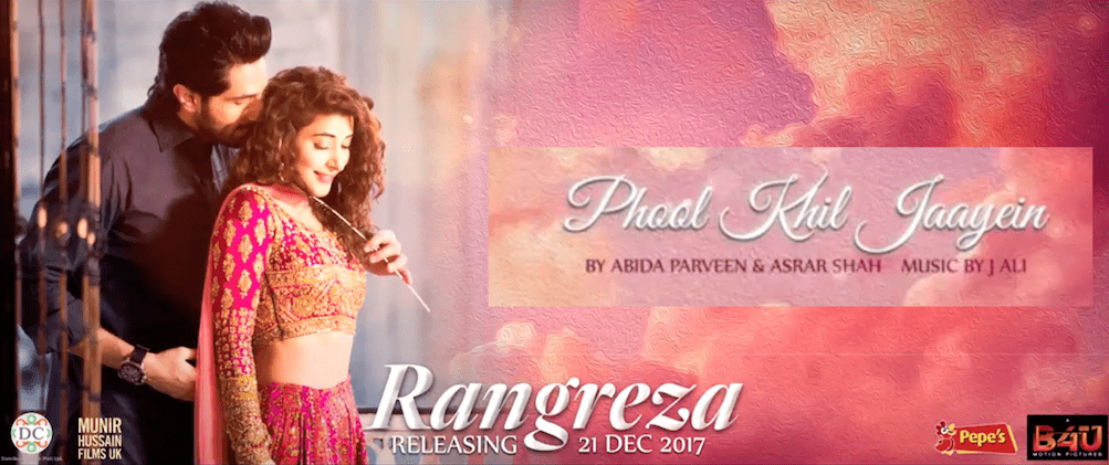 World renowned Sufi singer Abida Parveen sings first song for Rangreza