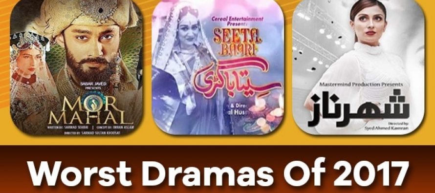 Worst Dramas Of 2017