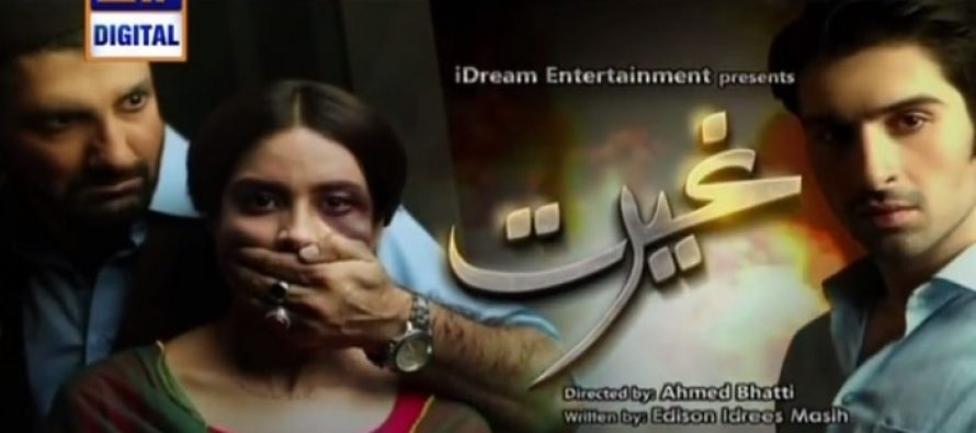 Ghairat Episode 15 & 16 Review – Slow-Paced