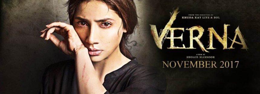 Verna's New Song Khushi Ki Baat!