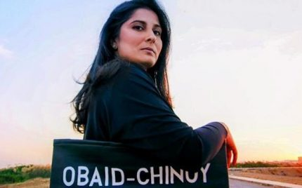 Sharmeen Obaid Chinoy Termed FB Requests As Harassment!