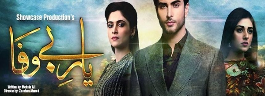 Yaar e Bewafa Episode 18 Review – Emotionally Charged!