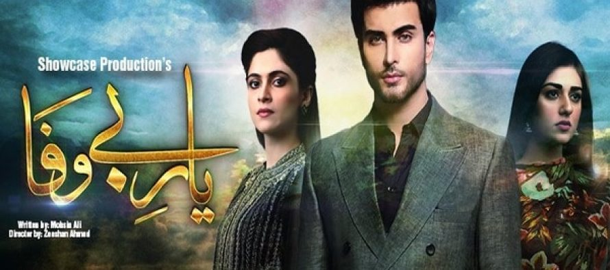Yaar e Bewafa Episode 19 Review – Heart-wrenching!
