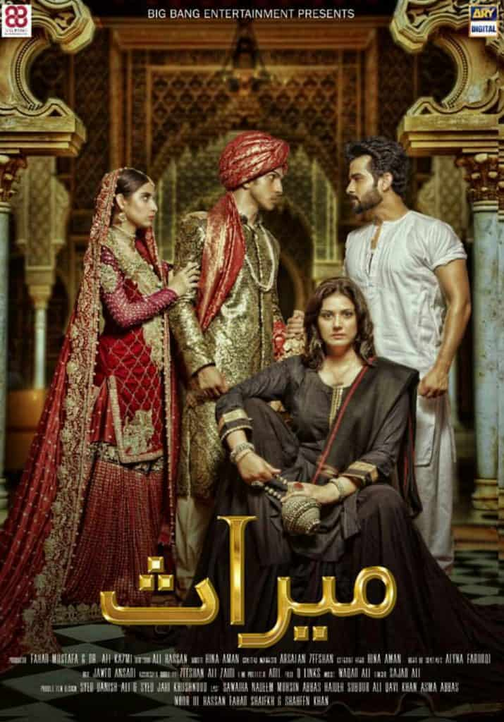 Mohsin Abbas Haider Returns To Television With Meeras!