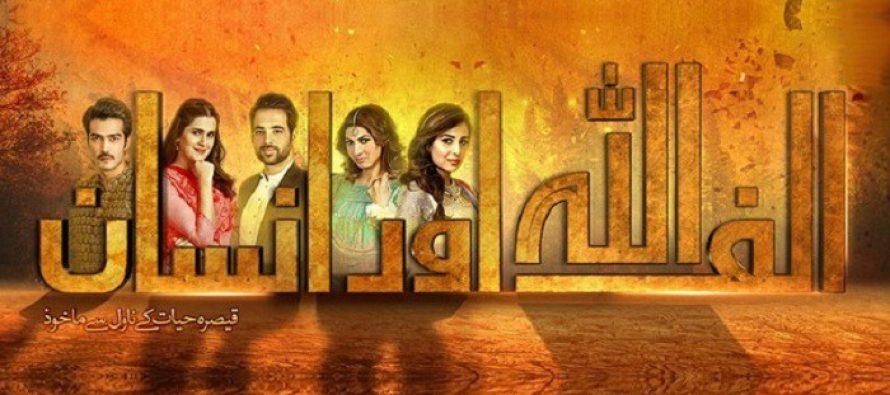 Alif Allah Aur Insaan Episode 31 Review – Decent Episode!