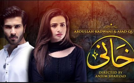 Khaani Episode 2 Review – Slow & Tragic