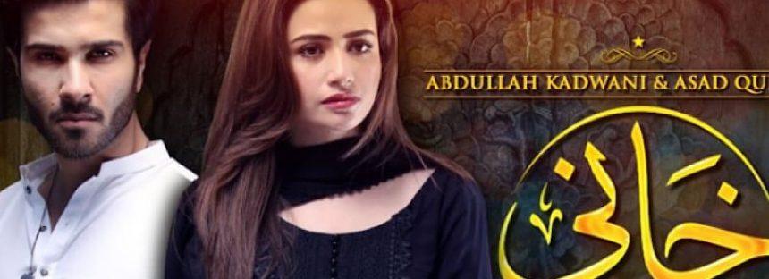 Khaani Episode 2 Review – Slow & Tragic