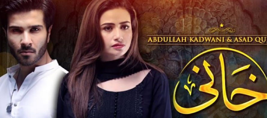 Khaani Episode 1 Review – A Happening Start