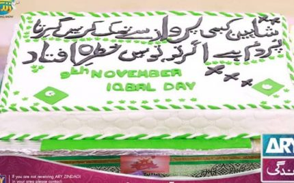 Salam Zindagi Celebrates Iqbal Day