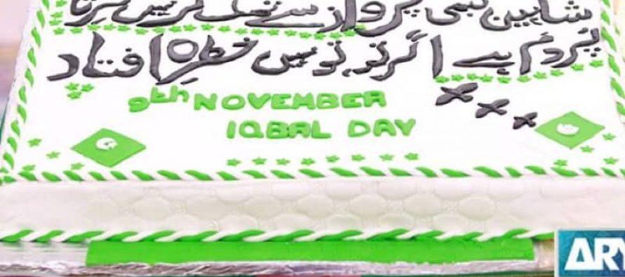 Salam Zindagi Celebrates Iqbal Day