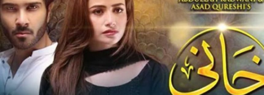 Khaani Episode 6 Review – The Obsession