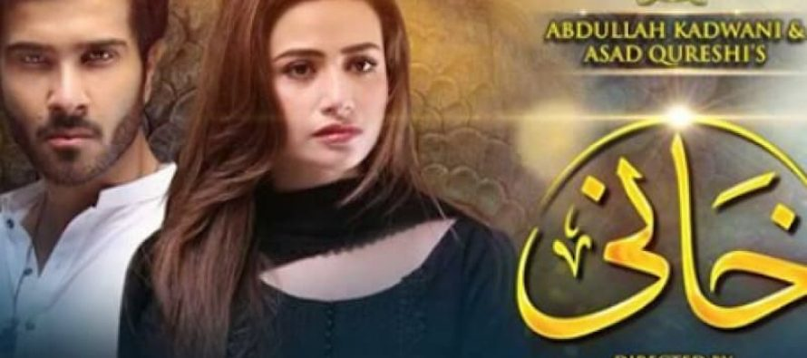 Khaani Episode 5 Review – Emotionally Charged