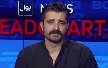 Hamza Ali Abbasi Defends Bol Channel