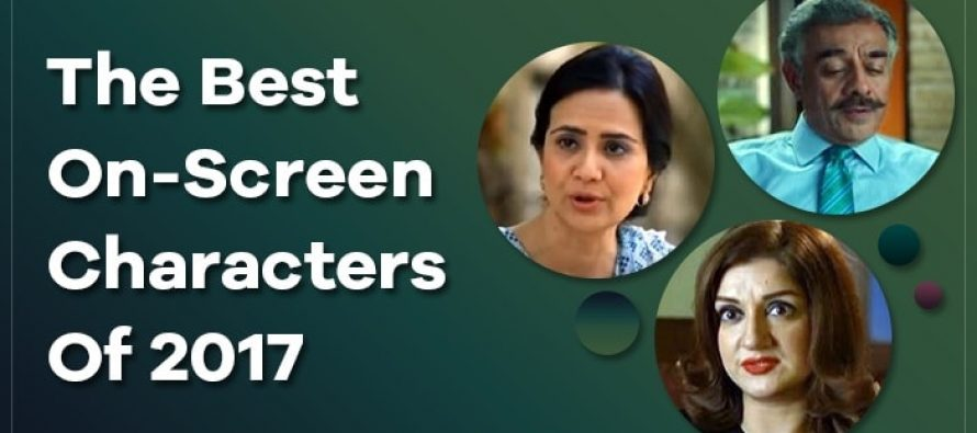 The Best On-Screen Characters Of 2017