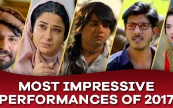 Most Impressive Performances Of 2017