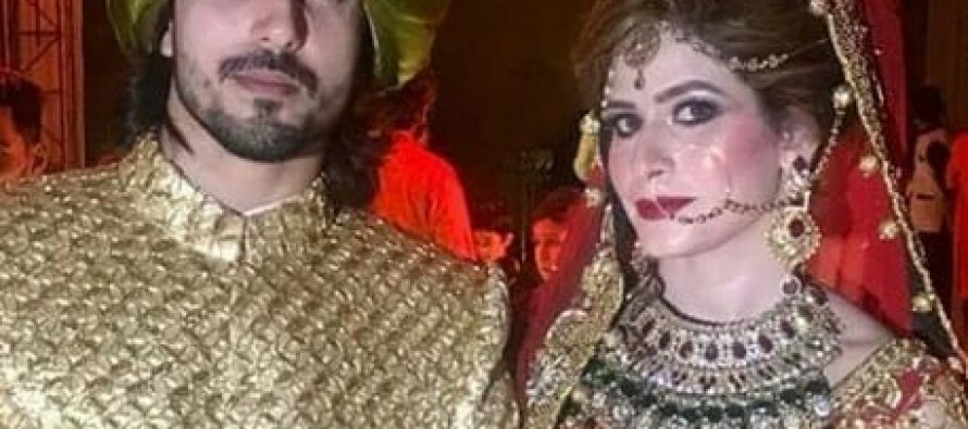 Hammad Farooqui's Wedding Pictures!