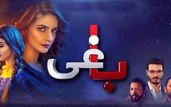 Baaghi Episode 16 Review – Kanwal, the bechari!