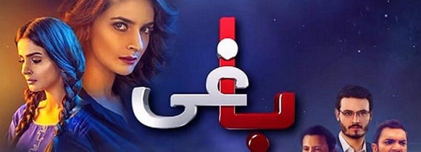 Baaghi Episode 16 Review – Kanwal, the bechari!