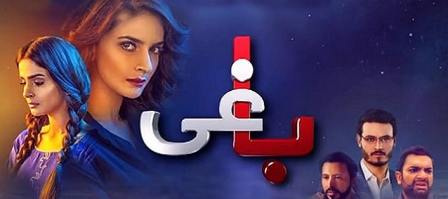 Baaghi Episode 24 Review – Overload of Majbooris