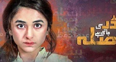 Dar Si Jati Hei Sila Last Episode Review – Tear-Jerkingly Beautiful