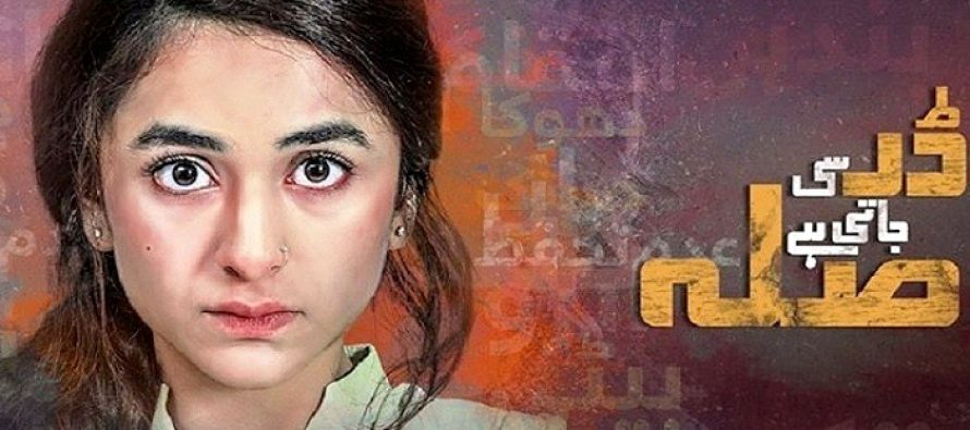 Dar Si Jati Hei Sila Episode 8 Review – Perfect!