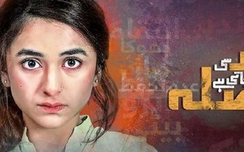 Dar Si Jati Hei Sila Episode 15 Review – Exceptional!