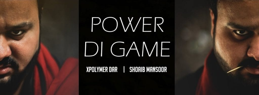 Verna's Rap Song Power Di Game's Video is Out