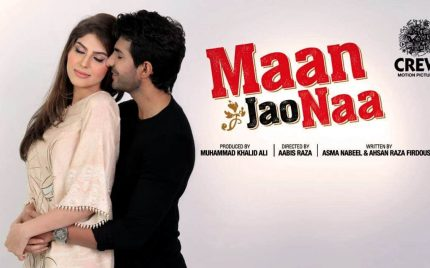 Maan Jao Na Trailer Is Out!