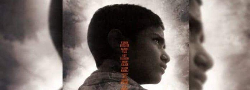 International Film Festival of India drops Pakistani film 'Saawan'