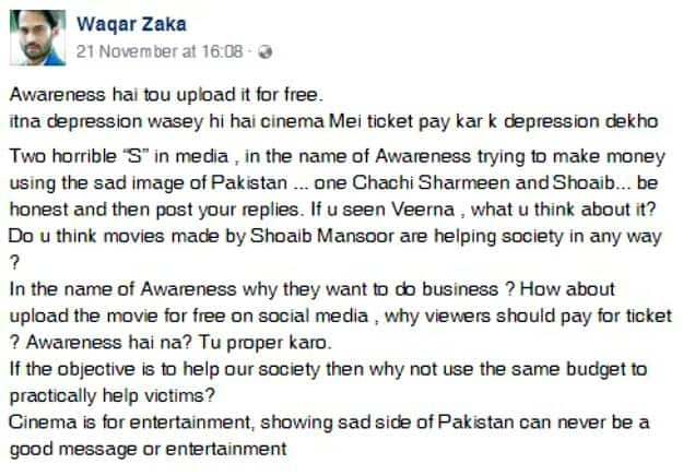 Waqar Zaka Accuses Sharmeen and Shoaib of Cashing Pakistan's Bad Image