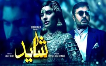 Shayyad Episode 11 Review – Brilliant!