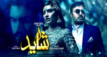 Shayyad Episode 20 Review – Extremely Emotional