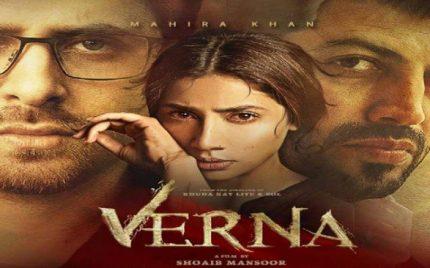 Verna – Film Review