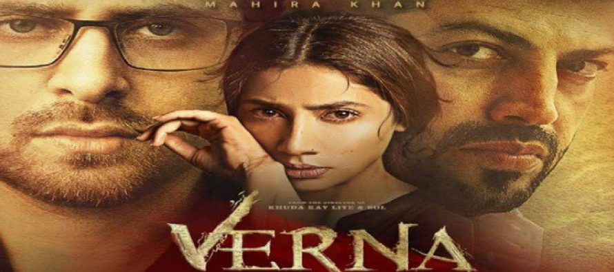 Verna – Film Review
