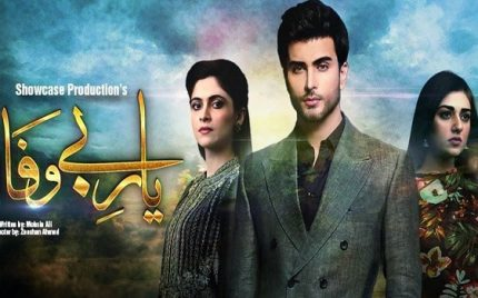 Yaar e Bewafa Episode 21 Review – Super Sweet!