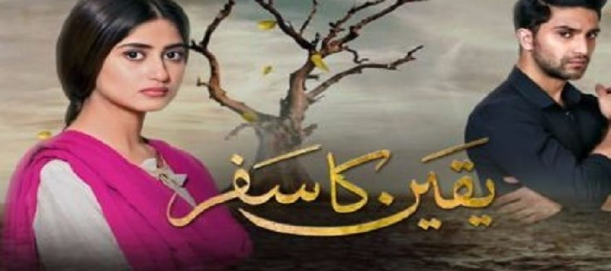 Yakeen Ka Safar Last Episode Review – A Journey So Perfect!
