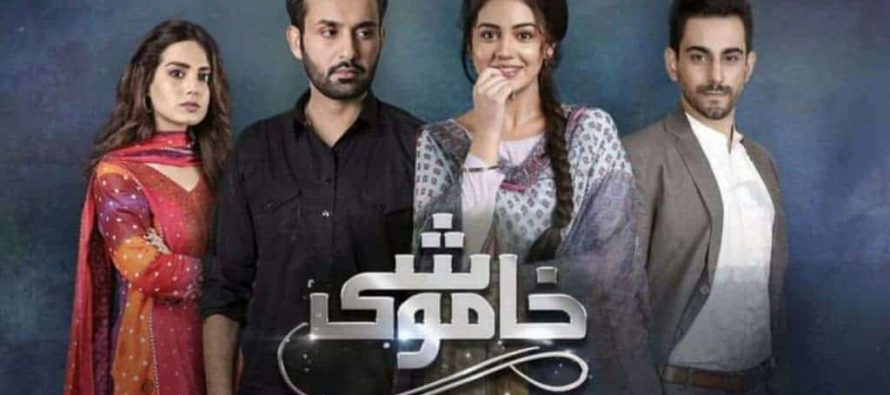 Khamoshi Episode 11 Review-Viewers Aren't Dumb!