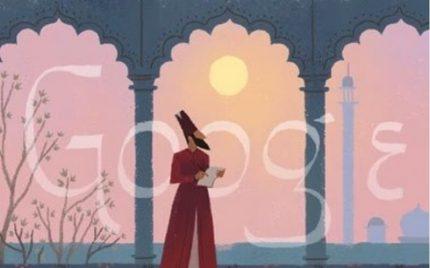 Google Remembers Mirza Ghalib On His 220nd Birthday