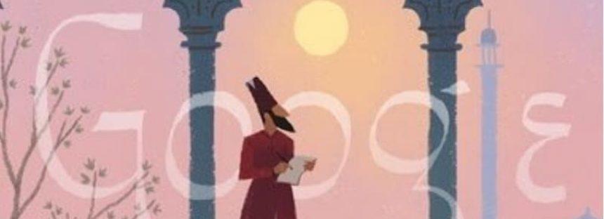 Google Remembers Mirza Ghalib On His 220nd Birthday