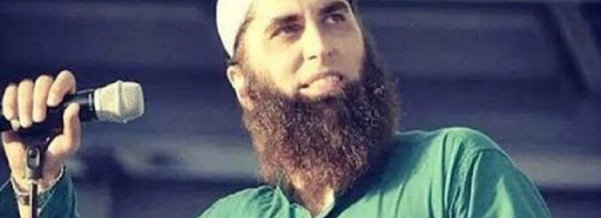 Remembering Junaid Jamshed !!!