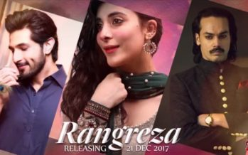Janasheen From Rangreza Is Now Out