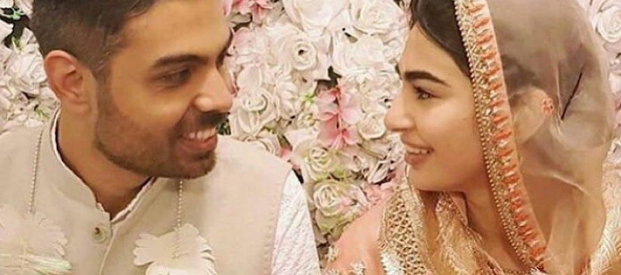 Celebrities Dance At Saheefa Jabbar's Wedding