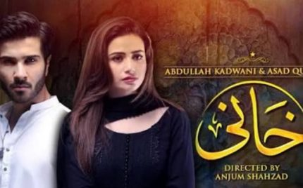 Khaani Episode 8 Review – No Development So Far